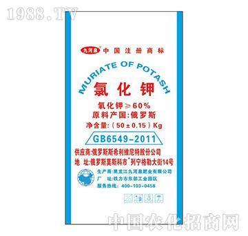 氯化钾-九河泉