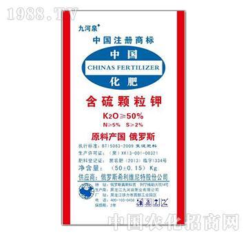 含硫颗粒钾-九河泉50kg