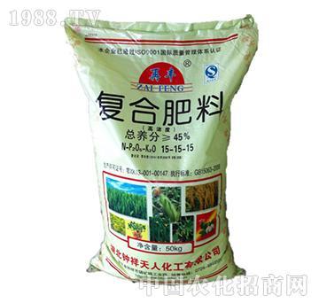 复合肥料15-15-15-天人化工