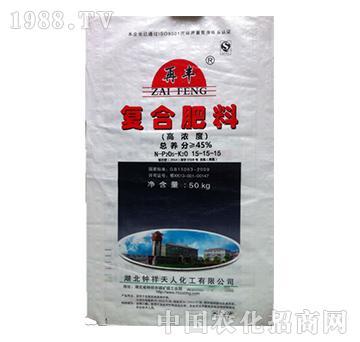 复合肥料15-15-15(50kg)-天人化工