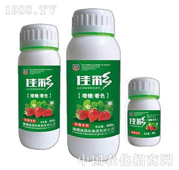 佳彩(草莓专用)-瑞倍达
