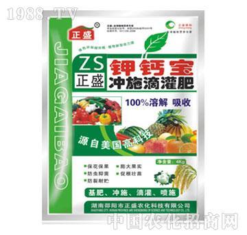 钾钙宝冲施滴灌肥-正盛农化