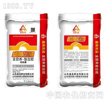全营养复合肥纯硫基17-17-17-盛高