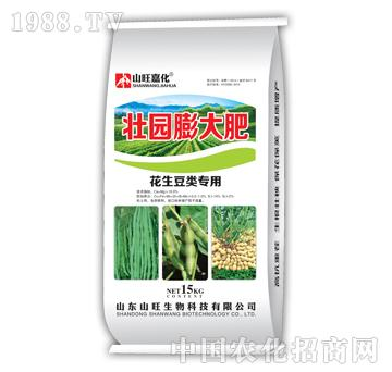 壮园膨大肥-花生豆类专用-山旺
