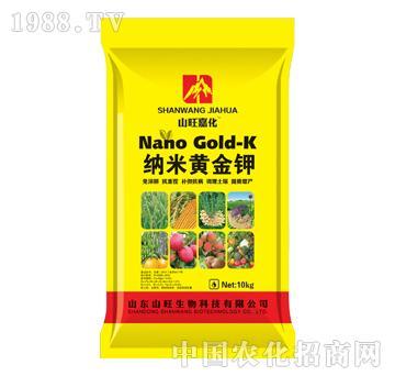 纳米黄金钾10kg-山旺