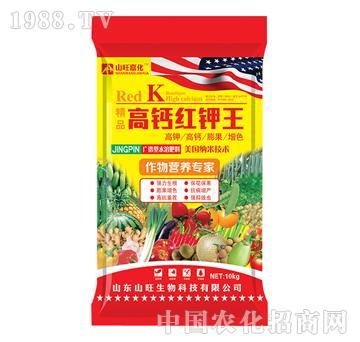 高钙红钾王-山旺