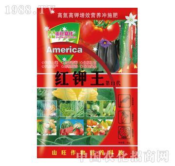 红钾王4kg-山旺