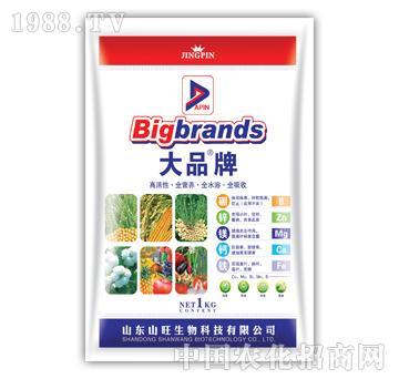 大品牌1kg-山旺