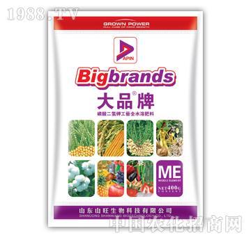 大品牌磷酸二氢钾工艺全水溶肥料-山旺