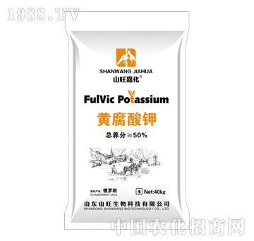 黄腐酸钾-山旺