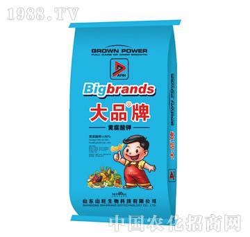 大品牌黄腐酸钾-山旺