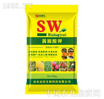 52%黄腐酸钾20kg-山旺
