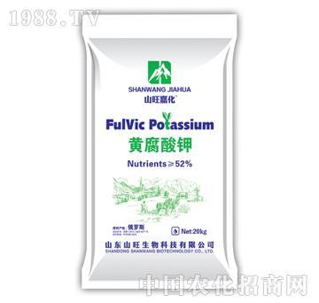 黄腐酸钾20kg-山旺