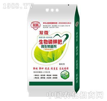 双微-生物磷钾肥5kg
