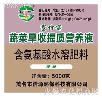 蔬菜早收提质营养液-浩源环保