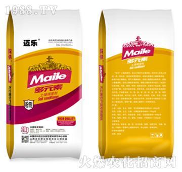 土壤调理剂-多元素-迈乐