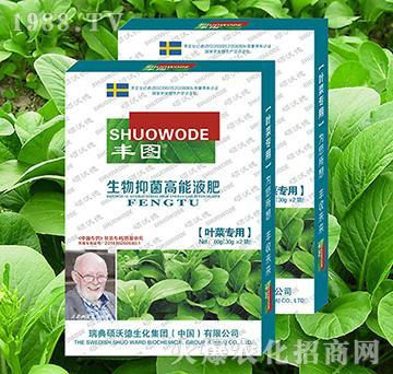 叶菜专用(盒)-生物抑菌高能液肥-曙光