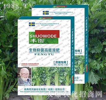 芹菜专用(盒)-生物抑菌高能液肥-曙光