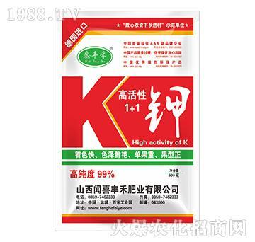 高活性1+1钾-蕊丰禾