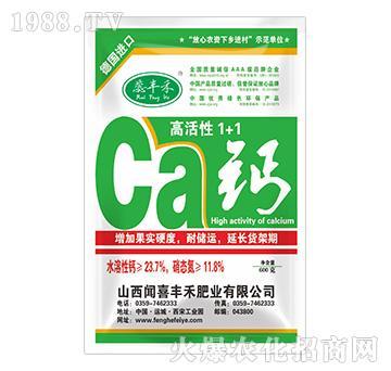 高活性1+1钙-蕊丰禾