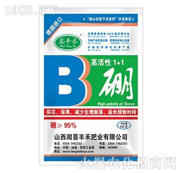高活性1+1硼-蕊丰禾