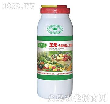 含腐植酸水溶肥料(瓶)-丰禾-闻喜丰禾
