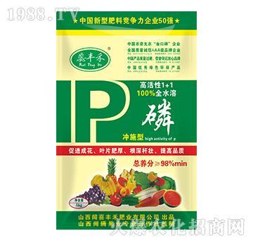 高活性1+1磷(冲施型