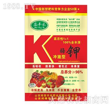 高活性1+1酶钾-蕊丰禾