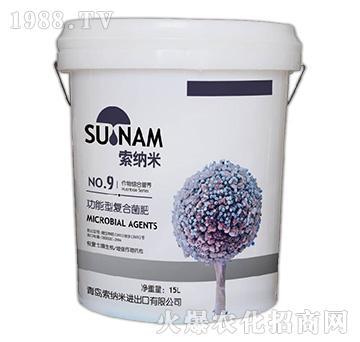 功能型复合菌肥-索纳米