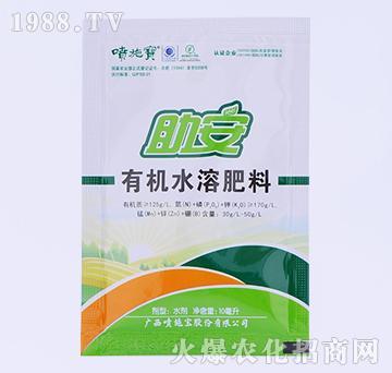 10ml助安有机水溶肥料-喷施宝