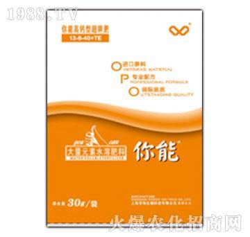 超钾型大量元素水溶肥料13-6-40+TE-你能