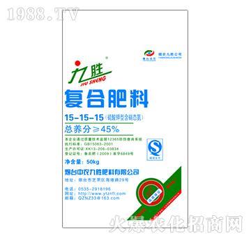 硫酸钾型含硝态氮复合肥料15-15-15-中农九胜