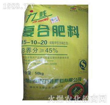 50kg复合肥料15-10-20-中农九胜