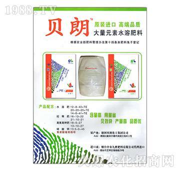 贝朗大量元素水溶肥20-20-20+TE-中农九胜