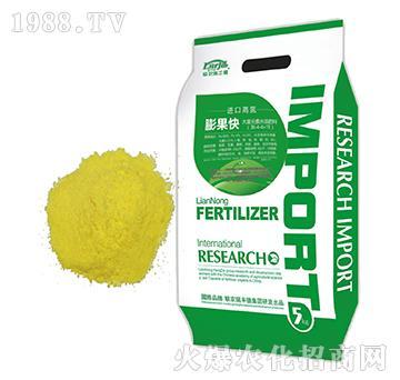 膨果快(进口高氮水溶肥