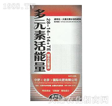 多元素活能量28-14-14+TE-中肥
