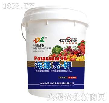 黄腐酸钾-中德益农