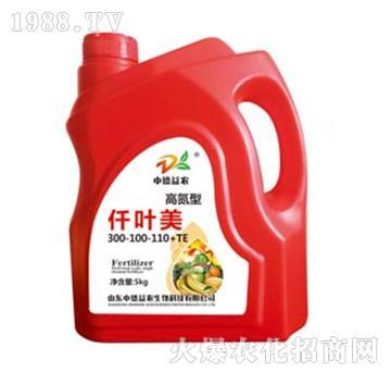 仟叶美-高氮型水溶肥3