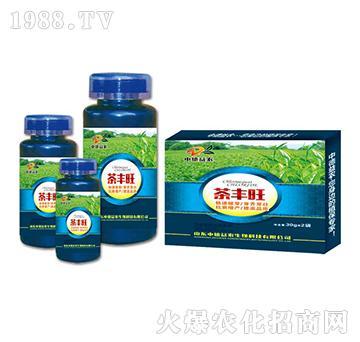 茶丰旺-中德益农