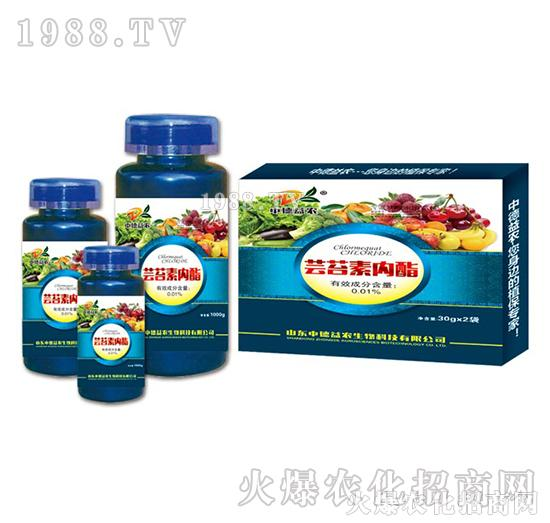 0.01%芸苔素内酯-中德益农