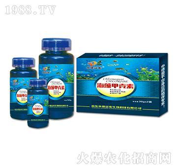 海藻甲壳素-中德益农