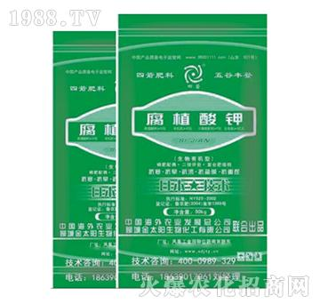 腐植酸钾-四箭-诺鑫农业