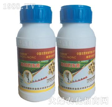 植物防冻液-巴德利农-诺鑫农业