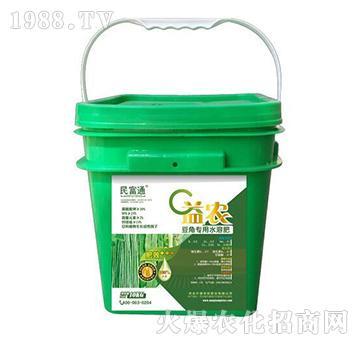 益农豆角专用水溶肥-农旺肥业