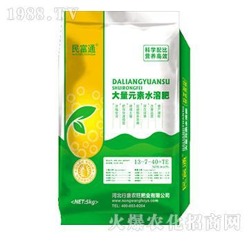 大量元素水溶肥13-7-40+TE-农旺肥业