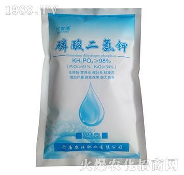 磷酸二氢钾-农旺肥业