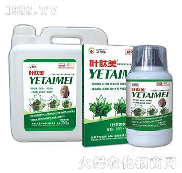 叶菜类专用液肥-叶肽美