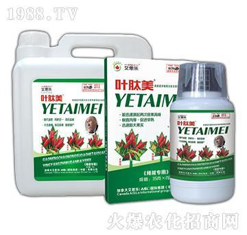 辣椒专用液肥-叶肽美-艾思乐