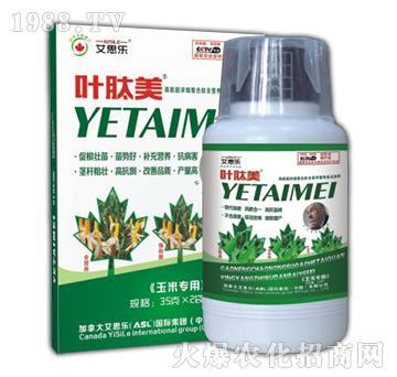 玉米专用液肥-叶肽美-艾思乐