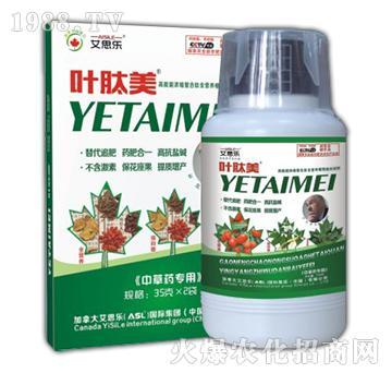 中草药专用液肥-叶肽美-艾思乐